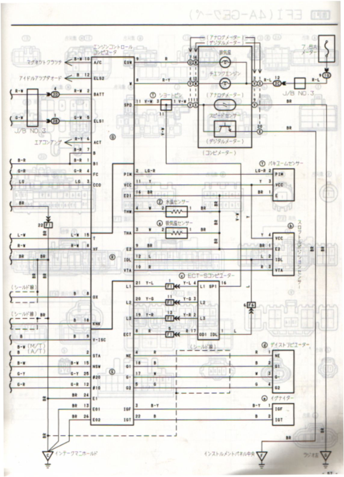1989 Chrysler Lebaron Auto Wiring Diagram Schematic Electrical Polarity 1990 Library1990 Fuse Box Ae86