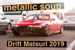 Metallic Soup - Drift Matsuri 2019 - That Red Zenki with Velour Interior